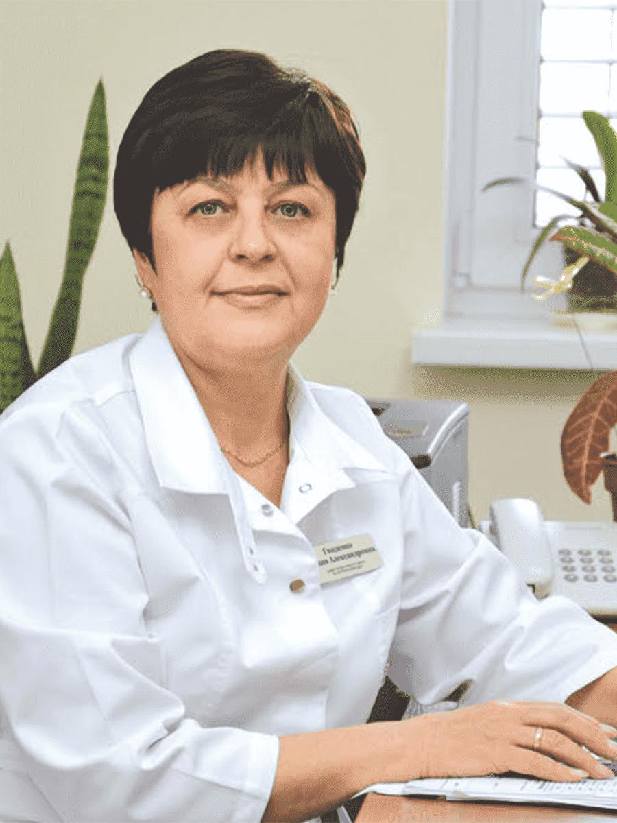 Гниденко Лидия Александровна