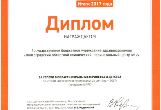 сочи 2018