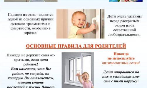 Listovka16-724x1024