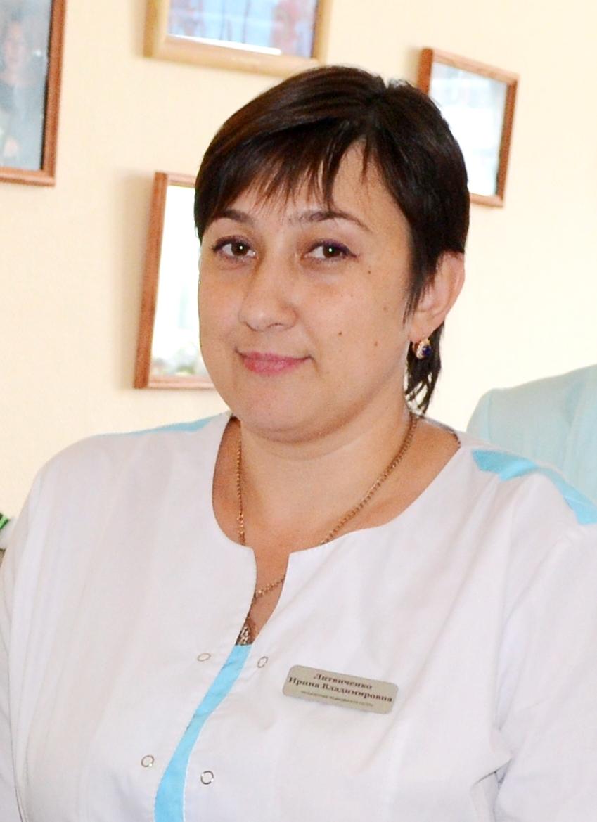 Литвиченко