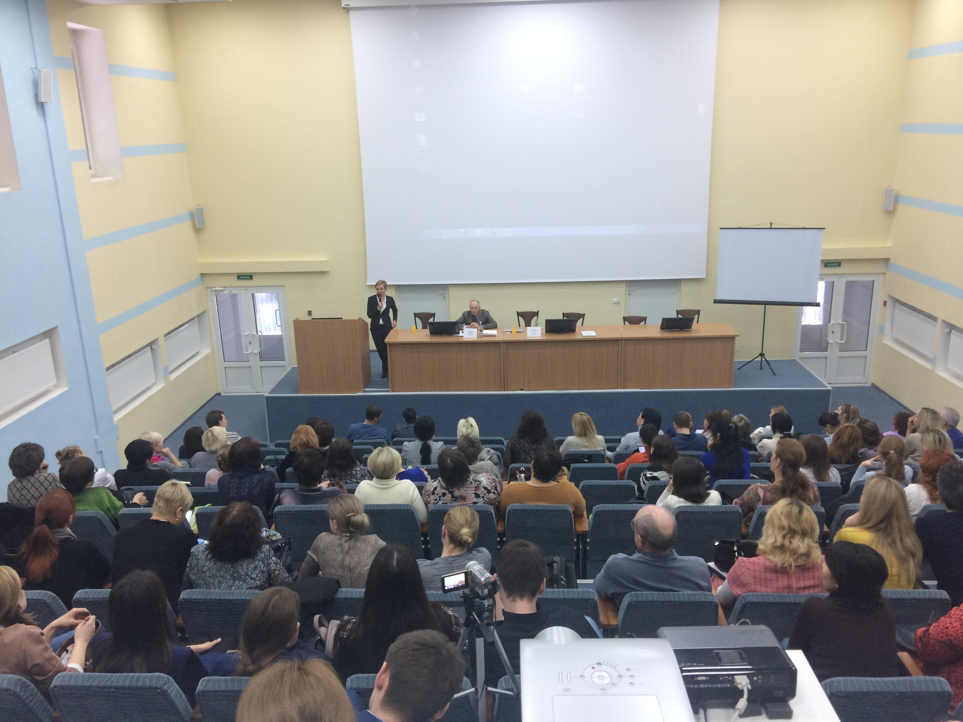 Конференция 19-20 января 2017