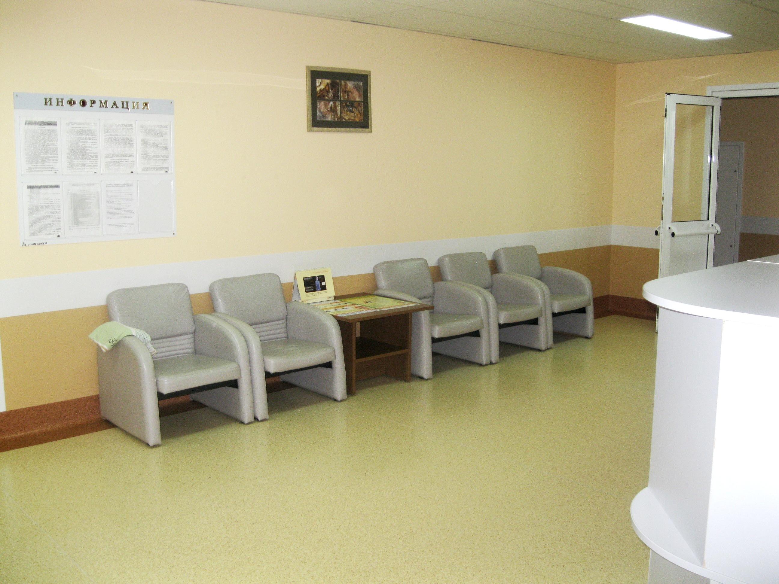 Гинекологическое отделение, холл