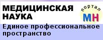 banner_mednauka