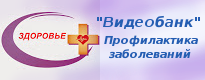 banner_proff