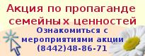 banner_semya_