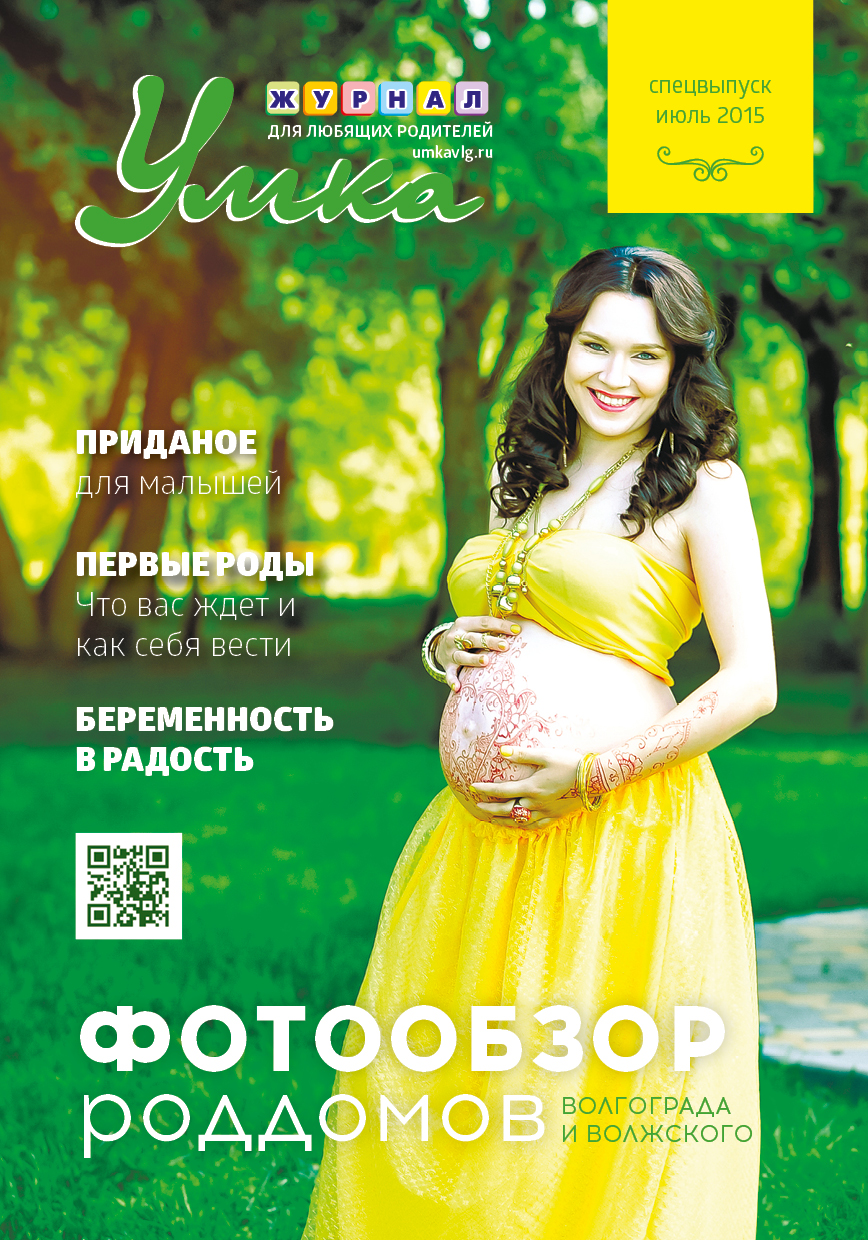 cover_face1