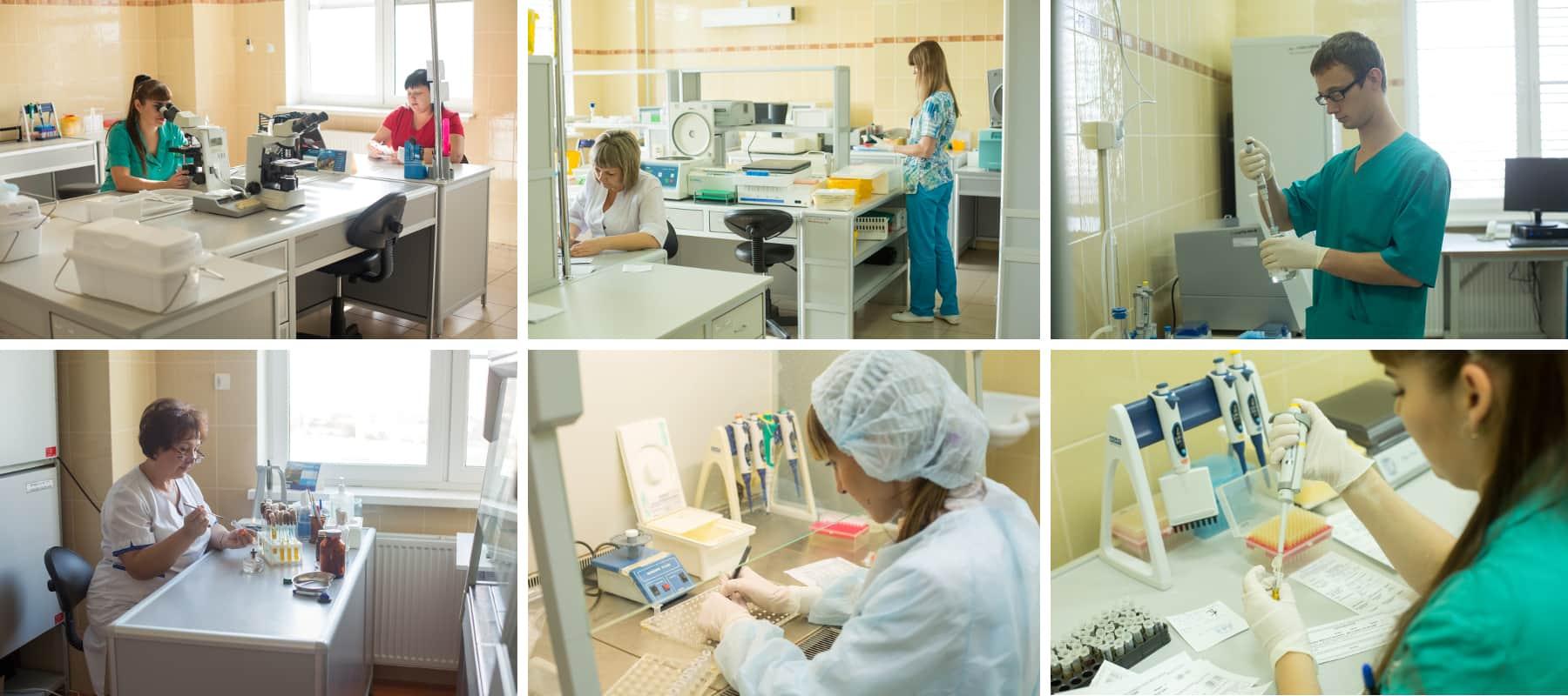 Сотрудники клинико-диагностической лаборатории