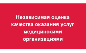 www.rosminzdrav.ru